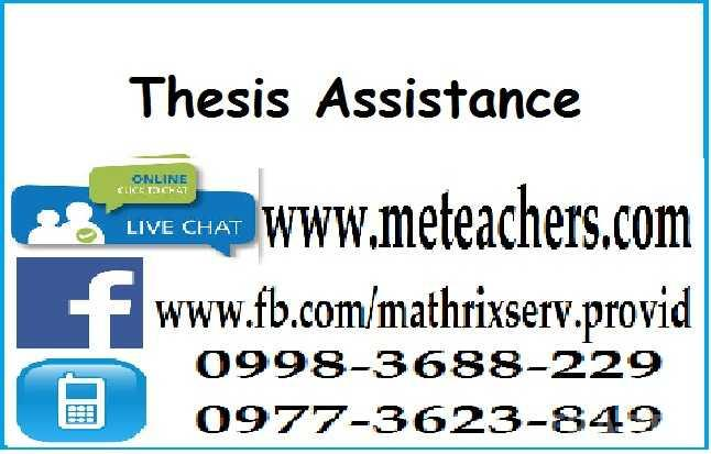 ready mba thesis Our mba thesis writing service is ready to assist you if you're looking for mba thesis help, we understand you you're looking to go into a field that will probably.
