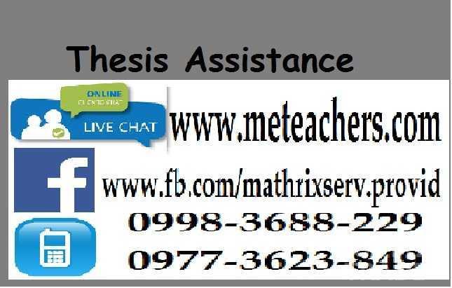 Dissertation writing assistance 411