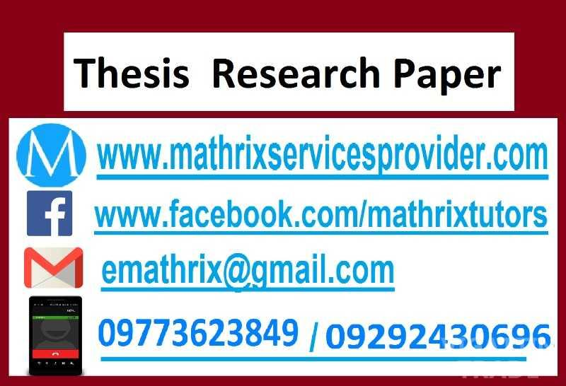 outsourcing thesis research